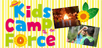 Kids Camp Force